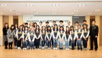 아이들과미래재단은 KB국민카드 본사 대강당에서 유스포굿 대학생봉사단 발대식을 개최했다