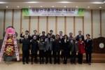 건국대학교 융합연구총괄센터가 9일 개소식을 개최했다