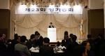 한국전시문화산업협동조합이 22일 호텔리베라에서 2018년도 제23회 정기총회를 성황리에 개최했다