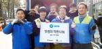 빗썸이 사무용 의자 220개를 미래형 장애인 재활시설 굿윌스토어에 기부했다
