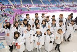 ING생명이 동계 스포츠 꿈나무 300명에게 총 5억원을 지원했다