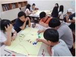 송파청소년수련관이 진행하는 새학기 학교적응 위한 토요 스쿨 운영 체험활동