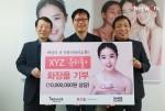 화장품 기업 XYZ와 사회복지법인 네트워크 담당자들이 저소득층 10대 소녀를 위한 슈퍼보습 화장품 전달식에서 기념촬영을 하고 있다
