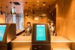 헨 나 호텔 도쿄 긴자 로비의 로봇 체크인 기기