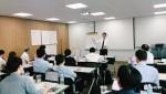 전략적 협상과 리스크 연구소가 진행하는 강의