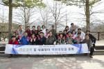 국립평창청소년수련원 직원들이 하천정화 및 새봄맞이 국토대청결 운동을 시작하기 전 단체사진을 촬영하고 있다