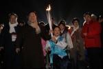 2일 충훈2교 부근 롤러스케이트장서 채화된 평창 동계패럴림픽 성화