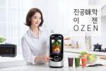 한샘 진공블렌더 오젠 광고 모델 소녀시대 윤아