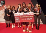 그랜드챔피언을 달성한 MBC아카데미뷰티스쿨 아산캠퍼스 손경숙 학생(왼쪽에서 네 번째)