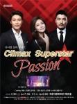 해운대문화회관이 개최하는 클라이막스 슈퍼스타 PASSION 포스터