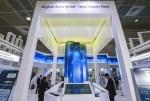 지멘스가 2018 스마트공장·자동화산업전에서 클라우드 기반 개방형 IoT 운영 시스템 마인드스피어를 선보이고 있다