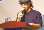 박효석 선생이 시사문단 제13호 봄의 손짓 축사를 하고 있다