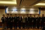 제16회 임베디드SW경진대회 조직위원회