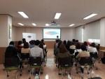 전남 광역정신건강복지센터가 실시한 2018년 자살예방 양성교육