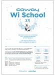 코웨이 Wi School 모집 포스터