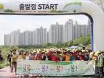 서울시립도봉노인종합복지관이 개최한 제46회 어버이날 기념행사 도봉 어르신 걷기대회 출발 장소