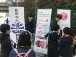 한국청소년경남연맹이 진행하는 캠페인에 청소년들이 배려와 나눔(희망사과나무)에 대한 설명을 듣고 있다