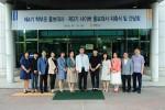 ▲코리아텍은 5월 25일(금) 오후 충남 천안시 본교 본관에서 '제4기 학부모 홍보대사 및 제3기 사이버 홍보대사' 위촉식을 가졌다