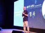 Ericsson-LG 패트릭요한슨 CEO