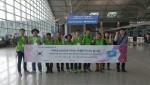 한국주거복지, 주거복지히어로 봉사단이 27일 인천공항에서 출발하기 전 기념 촬영을 하고 있다