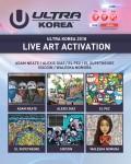 울트라 코리아 2018 그래피티 아티스트 6팀
