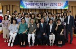 업사이클링 패션소품 실무자 양성과정 입교식에 참석한 교육생 및 관계자들