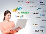 컬처플러스는 온라인 언론홍보 텐플러스원 프로모션을 올 하반기까지 진행한다