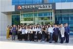 한국보건복지인력개발원 하반기 IPP형 장기현장실습 시작