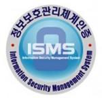 엔시큐어 정보보호컨설팅서비스 부문 ISMS 인증 획득