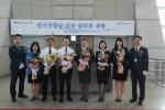 필리핀항공의 인천-팔라완 신규취항식