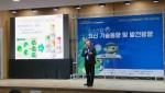 샘표 우리발효연구중심의 허병석 연구소장이 익산 식품클러스터 소스산업화센터에서 진행한 2018소스산업화센터 심포지엄에서 한국 전통 장으로부터 글로벌 소스 개발을 주제로 발표하고 있다
