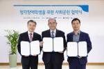 왼쪽부터 서울농학교(교장 이욱승), 장애인먼저실천운동본부(이사장 이수성), 삼성화재서비스손해사정㈜(대표이사 김석태)