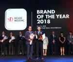 2018 올해의 브랜드 대상 12년 수상 마스터피스 디자인웨딩 수상