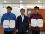 금천구시설관리공단 2018년 상반기 우수 사회복무요원 표창 수여