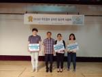 금천구민문화체육센터에서 개최된 주민참여 공모전 당선작 시상식