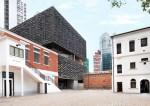 홍콩 최대 규모의 문화유산이자 예술 명소 타이쿤