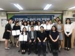 2018 지식재산 중심 IP-R&D 분석 경진대회