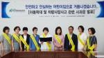 사과문 발표하는 김용희 회장 및 임원진