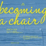 Becoming a Chair 전시회 포스터