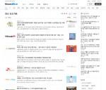 온라인 보도자료 배포 서비스의 선두 주자인 뉴스와이어는 뉴스의 가독성과 브랜드의 가시성을 높이는 방향으로 뉴스 섹션을 전면 개편했다고 발표했다