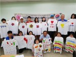송파청소년수련관 어르信(신)과 함께 프로그램 참가자들