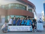 한국청소년상담복지개발원과 해운대경찰서가 위기청소년 발굴을 위해 연합 아웃리치를 실시했다