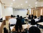2018 자살유족 전문가 양성교육 1회차