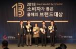 2018 소비자가 뽑은 올해의 브랜드 대상 수상대에 오른 패스트캠퍼스 이강민 대표(오른쪽에서 두번째)