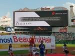소아암 어린이 돕기 봉사활동이 열린 인천 SK행복드림구장