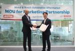 글로벌 윤활유 전문기업인 모튤이 로버트보쉬코리아와 자동차부품 애프터마켓 분야의 비지니스 기회 확대 및 협업을 위한 업무협약을 체결했다