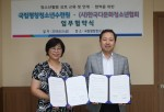 국립평창청소년수련원 이현주 원장(왼쪽)과 한국다문화청소년협회 박옥식 이사장이 수련원 소회의실에서 협약식을 체결했다