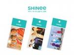 이비카드가 출시한 샤이니 캐시비 교통카드 한정판