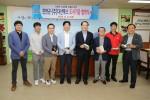 다산북스가 전북 진안군과 도서지원 업무협약식을 체결했다