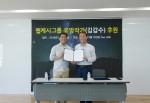 오른쪽부터 웹케시그룹 석창규 대표와 김갑수 사진작가